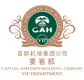 Captial Airport Holding Company VIP Department